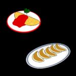 プロの教える 料理のコツ === オムライス ・ 餃子 ===